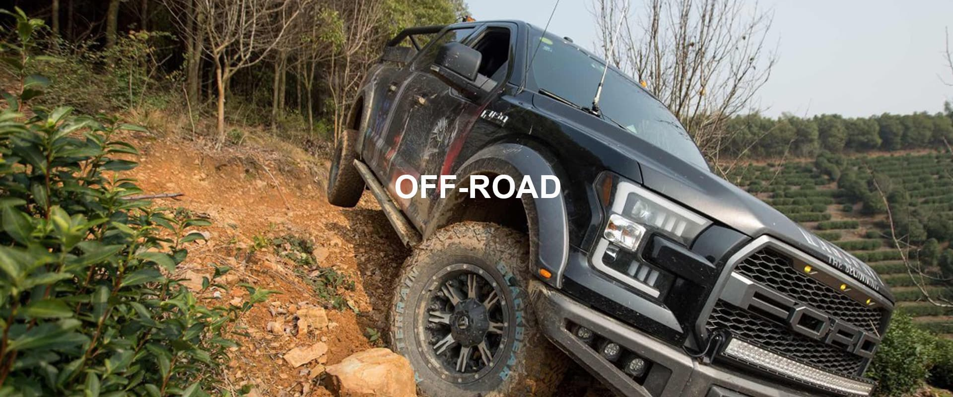 Retevis-solutions-industries-off-road-banner